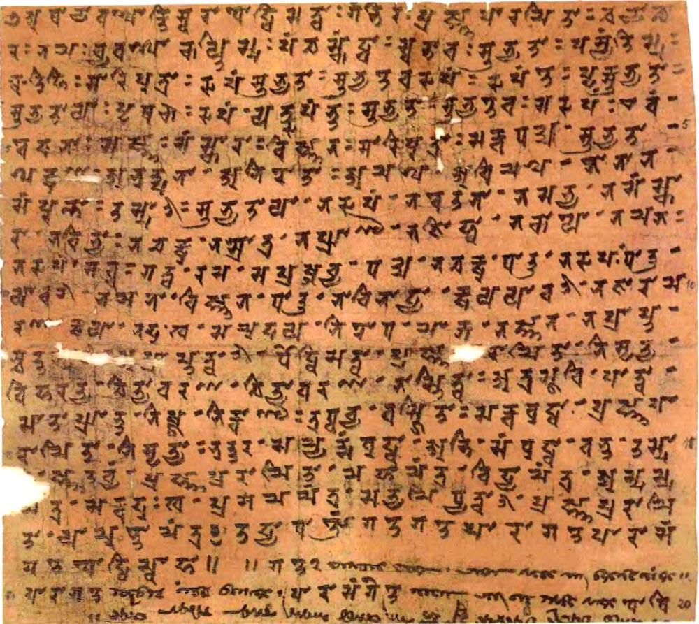 Prajnaparamita sutra (Heart sutra)